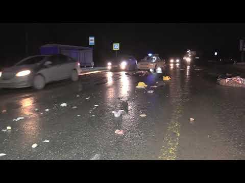 18 + ВИДЕО 04 11 2019 Двух человек насмерть сбили на пешеходном переходе в Удмуртии