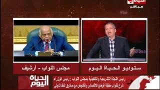 فيديو ـ أبو شقة يكشف حقيقة شروط صندوق النقد لإقراض مصر