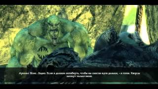 """Of Orcs And Men №1 """"Да ведь я зеленый!!!"""""""
