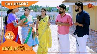 Pandavar Illam - Ep 403 | 24 March 2021 | Sun TV Serial | Tamil Serial