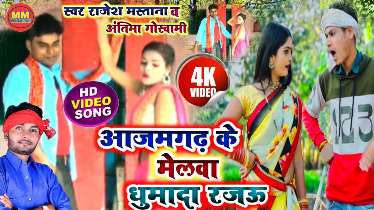 Piya Bin Nik Lage Na Bhojpuri Nirgun Bhajan Awadhi Basera Sung By Banarsi Das Ajamgarh By Rama Cassettes