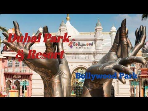 Bollywood Park / Dubai park & Resort / Dubai /UAE # Nitin Family