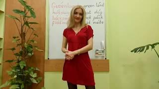 Видеоурок английского #3 Харьков Business Language. Составные слова в английском.