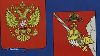 в Вологодской области подвели первые итоги выборов