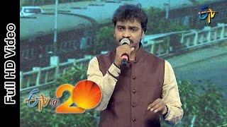 Mallikarjun Performance - Vedam la Goshinche Godavari Song in Rajamandry ETV @ 20 Celebrations