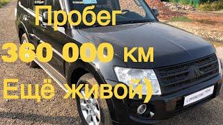 8 летний Mitsubishi Pajero IV с пробегом 360 000 км
