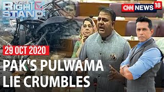 Pulwama Attack: Should Pak Be Deemed A Terror State? | The Right Stand | CNN Newws18
