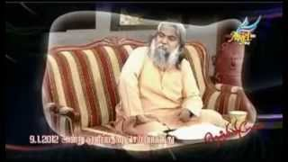 Revealed Prophecy about Barack Obama(2012 Election) - Sadhu Sundar Selvaraj