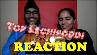 Iddarammayilatho-Top Lechipoddi Song Reaction | Allu Arjun