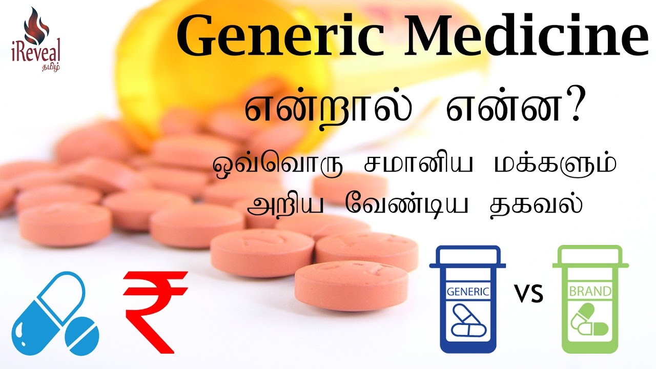 what is generic medicine every indian should know explained in