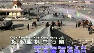 世事如棋(许冠杰) thumbnail