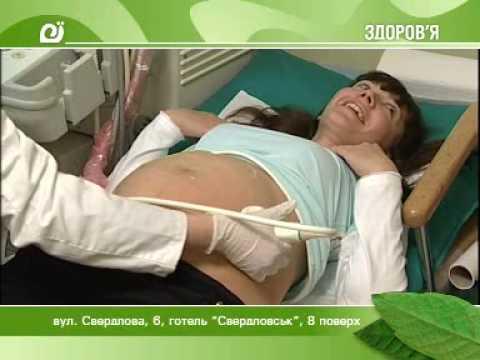 Центр Планирования Семьи Тамары Луговской ролик