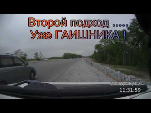 Конституция РФ ст  24 2 и ФЗ №3 о Полиции ст  5 п 7  РУЛЯТ !