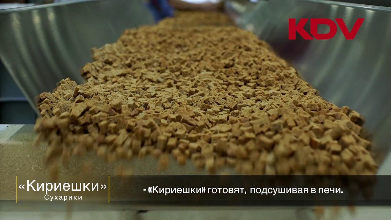 «Кириешки Baguet», сухарики со вкусом аргентинских ребрышек, 50г