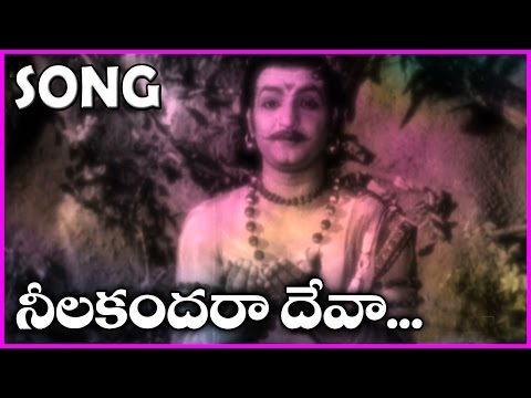Neelakandhara Deva (నీలకంధరా దేవా ..) - Telugu Video Songs - NTR, ANR, Jamuna