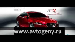 Ремонт автомобилей Jaguar и Land Rover в Москве(Это видео создано в редакторе слайд-шоу YouTube: http://www.youtube.com/upload., 2016-12-10T19:08:46.000Z)