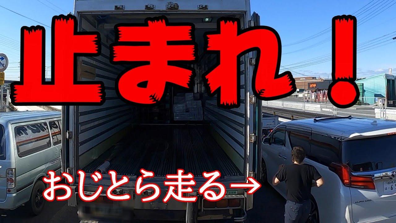 おじとらチャンネル Truck driver Ojitora YouTubeチャンネルアナリティクスとレポート