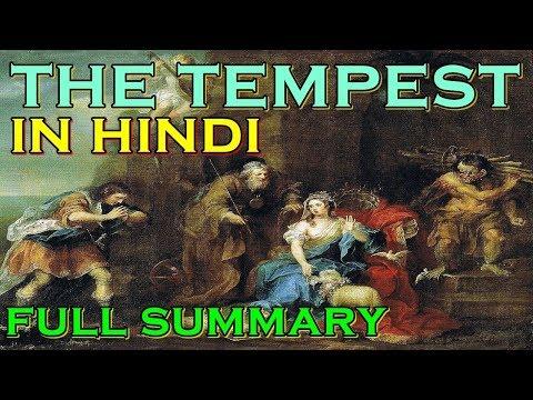 The Tempest in Hindi Full Summary - Shakespeare