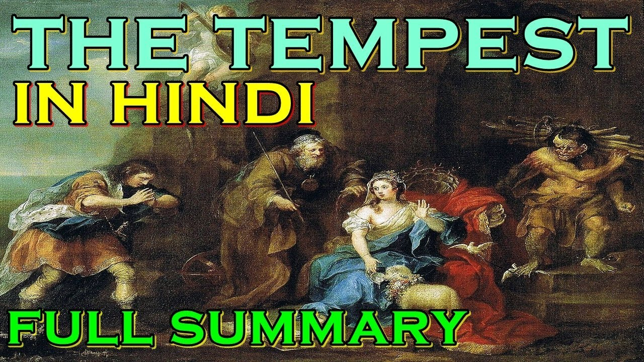 summary of the story tempest by william shakespeare in assamese