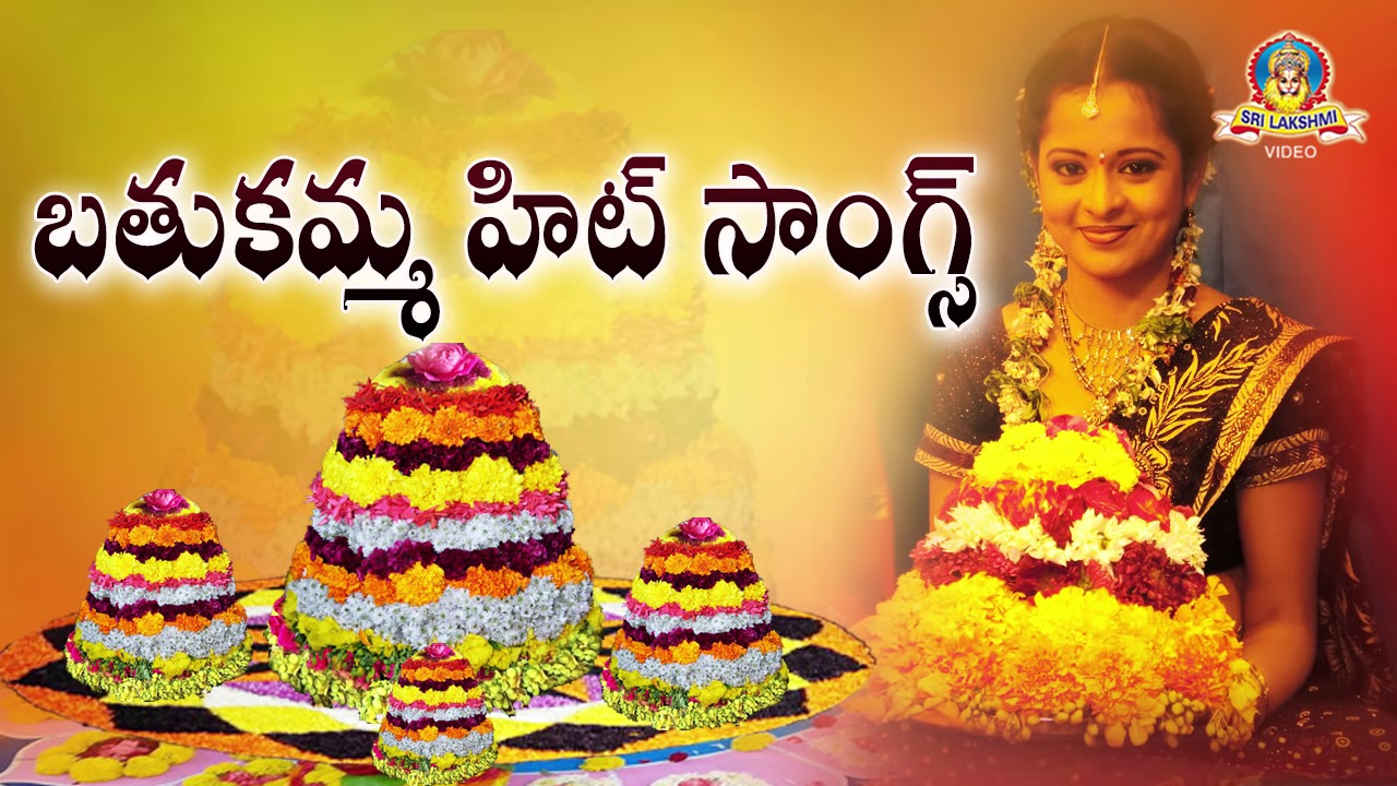 Image result for bathukamma 2017