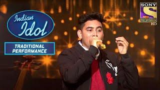 Rishabh ने दिया 'My Name Is Lakhan' पे एक Classic Performance| Indian Idol | Traditional Performance