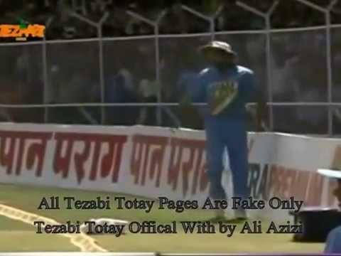 Ind Filding Funny Tezabi Cricket thumbnail