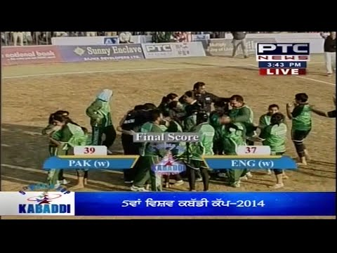 Pakistan vs England   Women's   Day 4   5th World Cup Kabaddi Punjab 2014