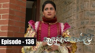 Kusumasana Devi | Episode 136 31st December 2018 Thumbnail