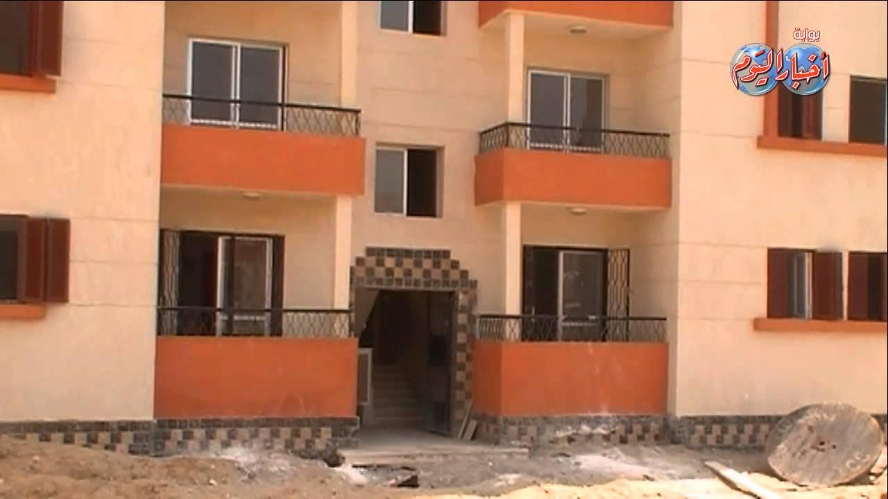6da2f3a76137e  نموذج (1000 شقة مساحة 90 متر مقدم 5000 جنية ) بالقاهرة الجديدة للشباب -  YouTube