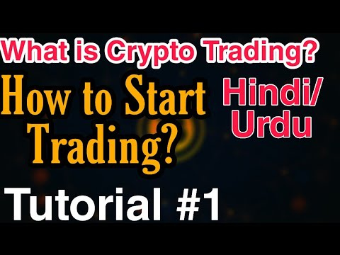 Crypto trading meaning in urdu