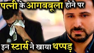 Bollywood Actors Who got Slapped by Wives in Public