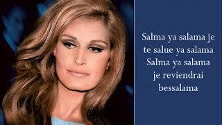 Скачать Salma Ya Salama Dalida Lyrics