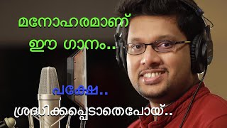 Super Hit Malayalam Christian Song✨Immanuel Henry/Aby Vettiyar Latest Hit Song💫
