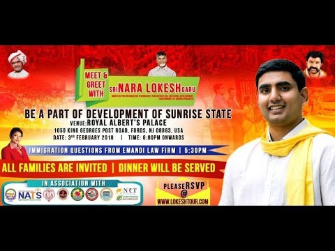 Live - Nara Lokesh meet & greet in New Jersey - Feb 3rd 2018