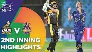 2nd Inning Highlights | Quetta Gladiators vs Peshawar Zalmi | Match 8 | HBL PSL 6 | MG2T