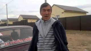 опубликовано: Косович Иван. 1 дом на 2 семьи