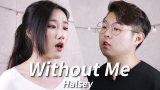 Download Halsey - Without Me. Acoustic Cover by Highcloud (With Lyrics)