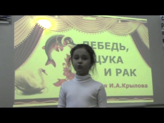Изображение предпросмотра прочтения – ЕкатеринаЮрина читает произведение «Лебедь, Рак и Щука» И.А.Крылова