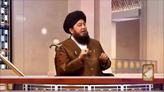 Surah Adh-Dhariyat Introduction| How to Become Rich Dua| Ameer Hone Ka Wazifa| Daulat Ki Barish