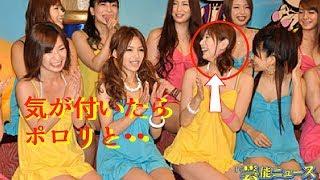 【ニュースライブ】恵比寿マスカッツの川村りかが・・ 元グラビアアイド...