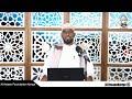 MITIHANI NI SUNNAH KATIKA MAISHA   MAWAIDHA YA IJUMAA   SHEIKH AHMED IBRAHIM