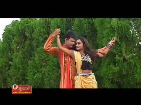 Jiwla Mor Jalaake - Tor Chadti Jawani - Gofelala Gendle - Chhattisgarhi Song