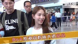 韓國偶像BoA昨日現身香港機場,準備出席品牌活動。約12時,一身白色T恤...