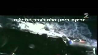 motivation video for one of 10000..soldiers in IDF