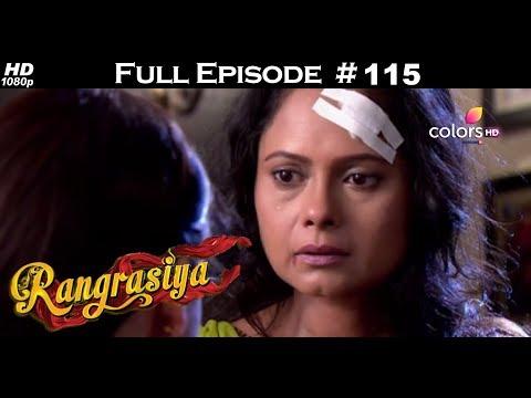 Madhubala - Full Episode 110 - With English Subtitles