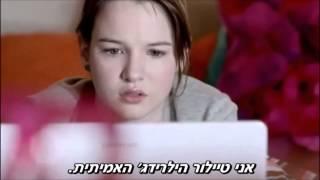 בריון ברשת - טריילר / Cyberbully - Trailer