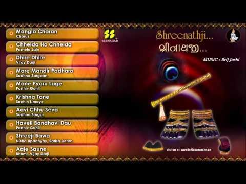 Shreenathji Disc1 Aarti, Dhun, Bhajans, Bhakti Sangeet