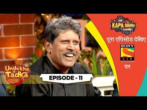 The Legends Of 1983 | Undekha Tadka | Episode 11 | The Kapil Sharma Show Season 2 | SonyLIV | HD