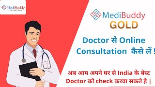 Medibuddy Online Doctor Consultation   How to use MediBuddy App   medibuddy Gold Plan Review screenshot 2
