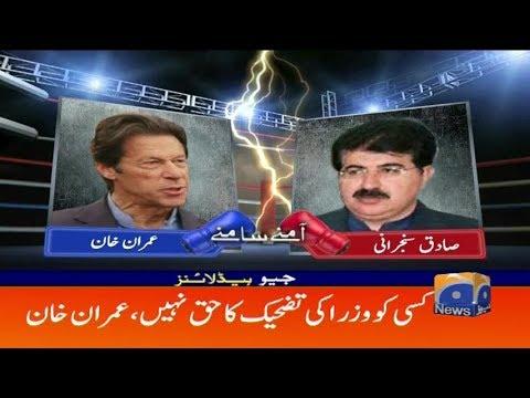Geo Headlines - 07 PM - 15 November 2018